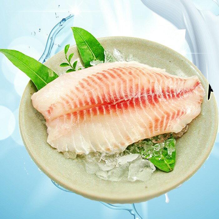 【 買10送1】鯛魚片 170G/包【 陸霸王】