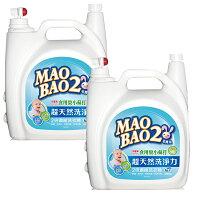 《毛寶兔》超天然2倍濃縮小蘇打植物抗菌洗衣精促銷組(5020g x2) 0