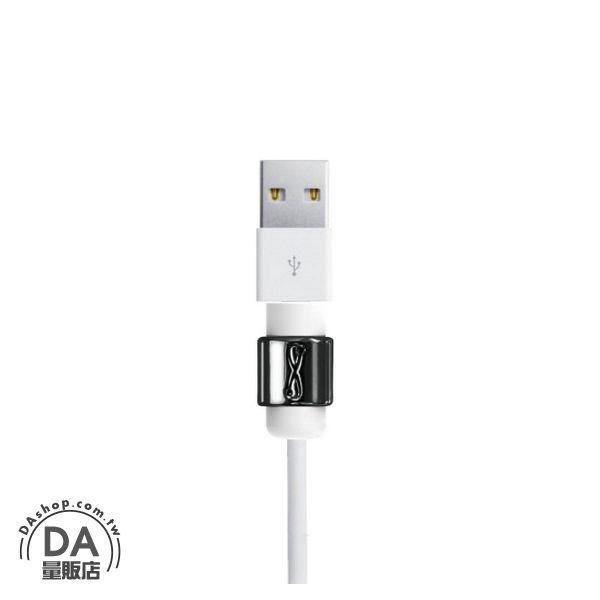 《DA量販店》官方正品 高品質Logo商標認證 Apple IPHONE I線套 USB 充電線 保護套 炫色 巴比倫 黑色(W98-0011)