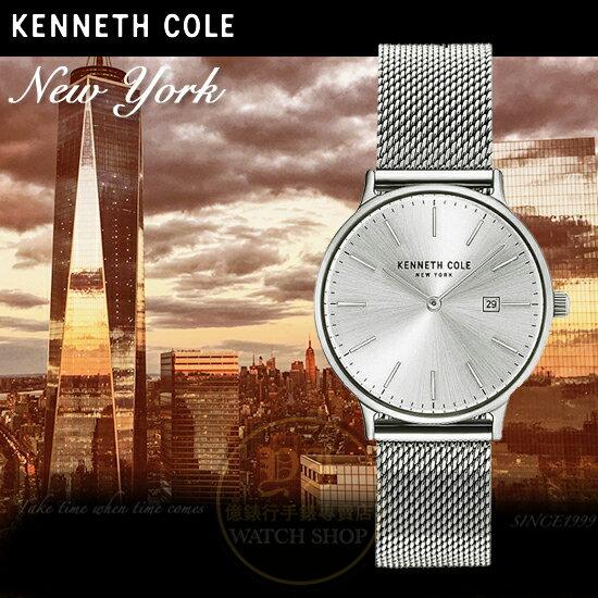 Kenneth Cole國際品牌簡約時尚米蘭編織腕錶KC15057007公司貨/禮物/精品