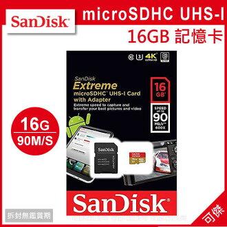可傑 SanDisk Extreme microSDHC UHS-I 16G 90MB/s U3 4K 16GB 記憶卡 公司貨 高品質