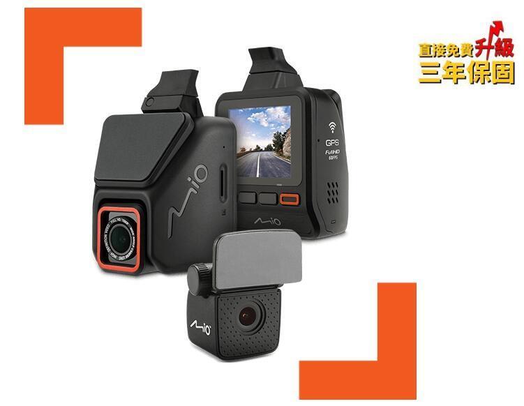 送128G卡+手機支架『 Mio MiVue 806D 』WiFi/星光級Sony感應元件/區間測速/前後雙鏡頭行車記錄器+GPS測速器/紀錄器/保固3年/另售828D