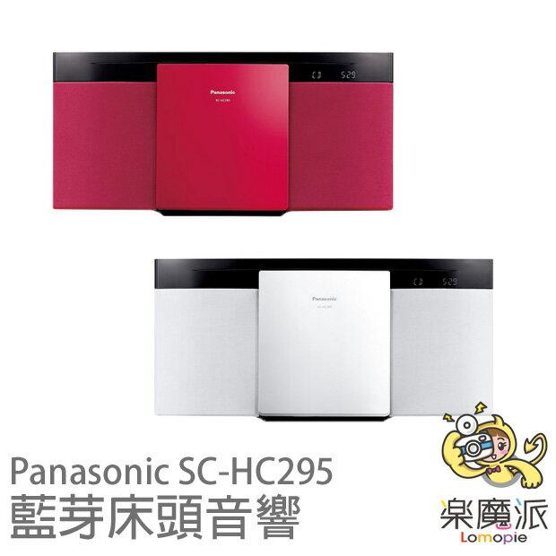 日本原裝進口 Panasonic SC-HC295 床頭音響 藍芽 CD 高音質 重低音 電台