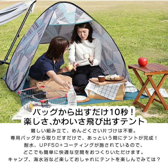日本 Sifflus 野餐秒開帳 抗UV  附收納袋 / 526-hnw-sff-37。3色-日本必買 日本樂天代購(4957*1)。件件免運 1
