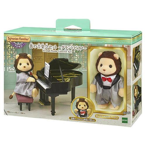《森林家族-日版》城鎮TOWN系列-鋼琴演奏獅子