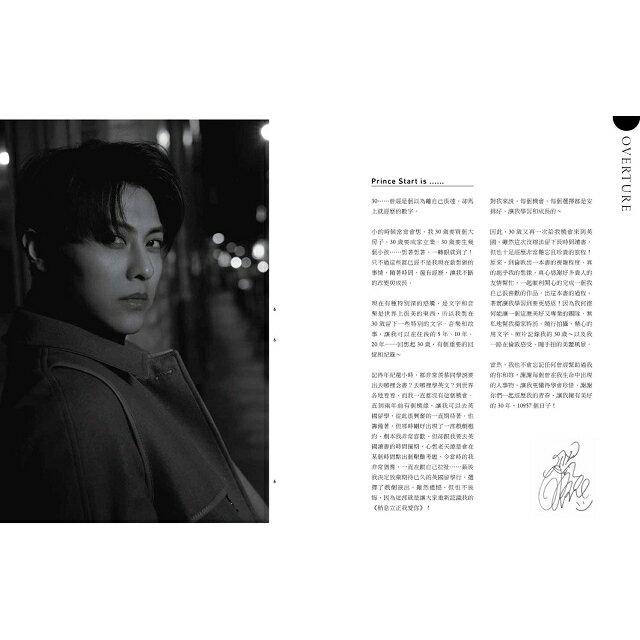 Prince Start:邱勝翊的10957個日子(限量典藏版:王子親筆簽名+寫真珍藏卡組) 3