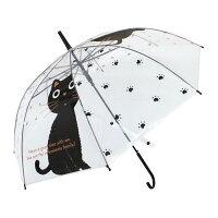 直立雨傘推薦到日本代購預購 喵星人 貓咪 萌貓 雨傘 長傘 單人傘 透明傘 用傘紙箱運送 490-237就在HAPPY DAY 小舖推薦直立雨傘