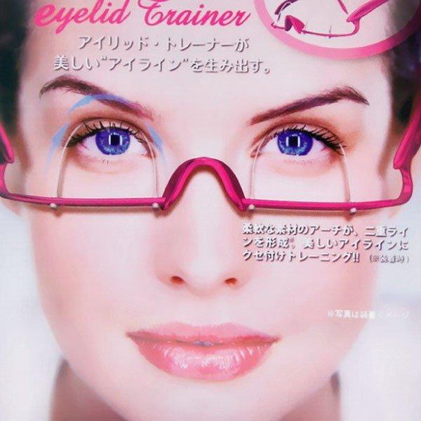 雙眼皮眼鏡雙眼皮訓練器【櫻桃飾品】【20191】