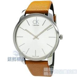 【錶飾精品】CK 手錶 K2G21138(大) Calvin Klein 都會簡約時尚 銀白面橘色皮帶 男錶 中性錶