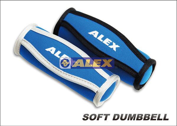 【登瑞體育】ALEX手握沙包啞鈴(單只)_C51