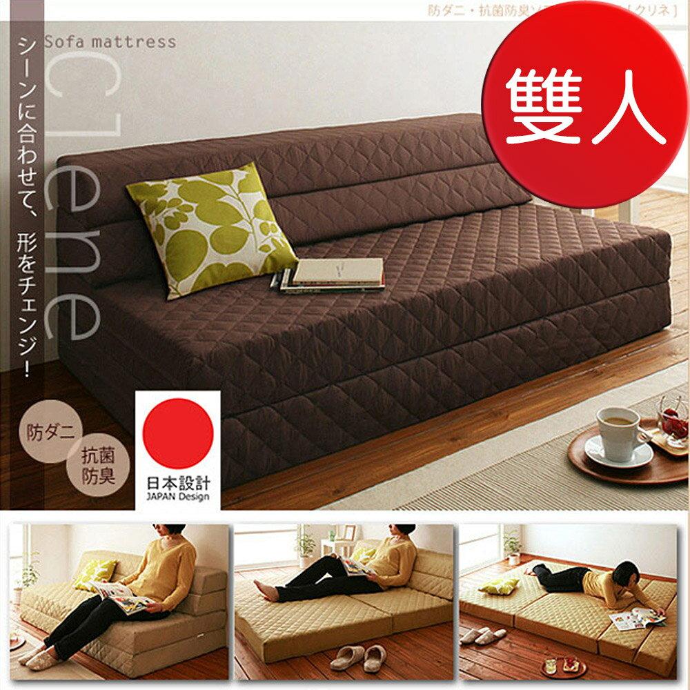 JP Kagu日系抗菌防臭布質沙發床(雙人)