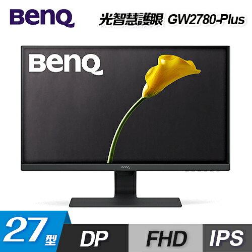 【BenQ 明基】27型 GW2780 Plus IPS LED 光智慧護眼螢幕 【贈保冰保溫袋】【三井3C】