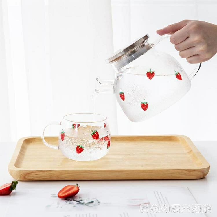 米立风物木质托盘长方形大号橡胶木茶杯托盘家用客厅木盘餐具盘子 果果輕時尚