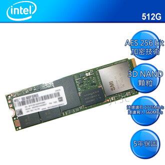 【最高可折$2600】Intel 600P 512GB M.2 SSD 固態硬碟