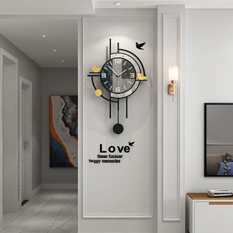 輕奢掛鐘客廳時尚鐘表裝飾掛墻時鐘北歐家用創意現代簡約餐廳掛表