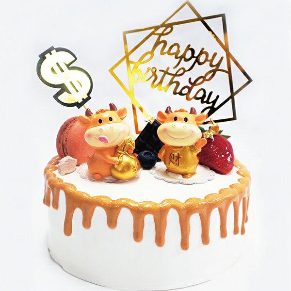 屬你最牛 8吋 ★【PATIO帕堤歐】造型蛋糕/生日蛋糕/卡通蛋糕