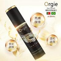 多元新體驗推薦到按摩油 葡萄牙ORGIE-調情按摩油(紅酒梨)200ml