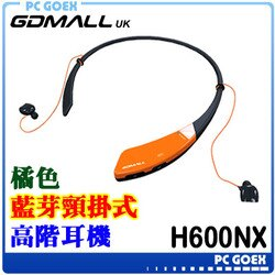 ☆pcgoex 軒揚☆ GDMALL 揚宏 Music+ Sharing - 頸掛式 藍芽 耳機 黑橘