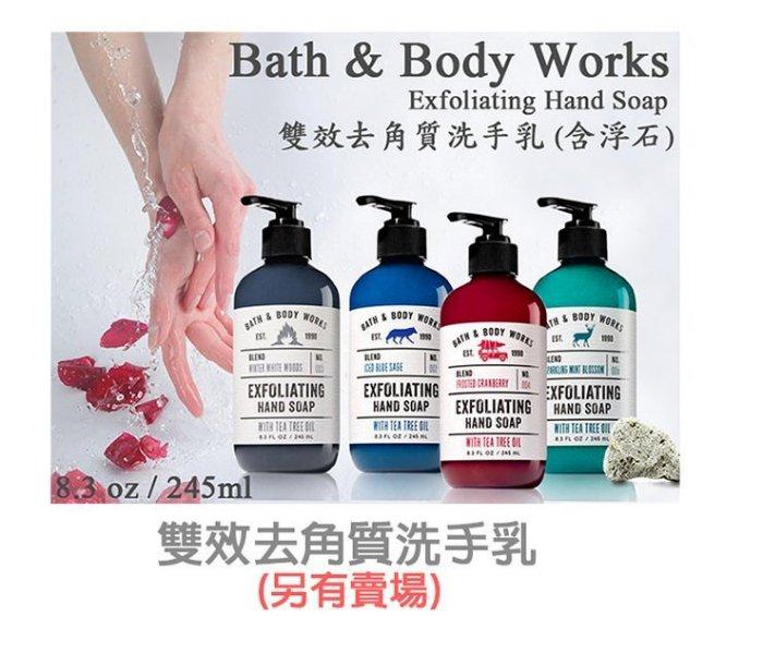 【彤彤小舖】Bath & Body Works 香氛慕斯泡沫洗手259ml  BBW 美國進口 1
