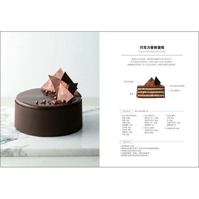 完全解構!精品級甜點:從入門到進階!餅乾、泡芙、蛋糕、塔派,顛覆味覺與視覺的私房食譜X夢幻裝飾 6