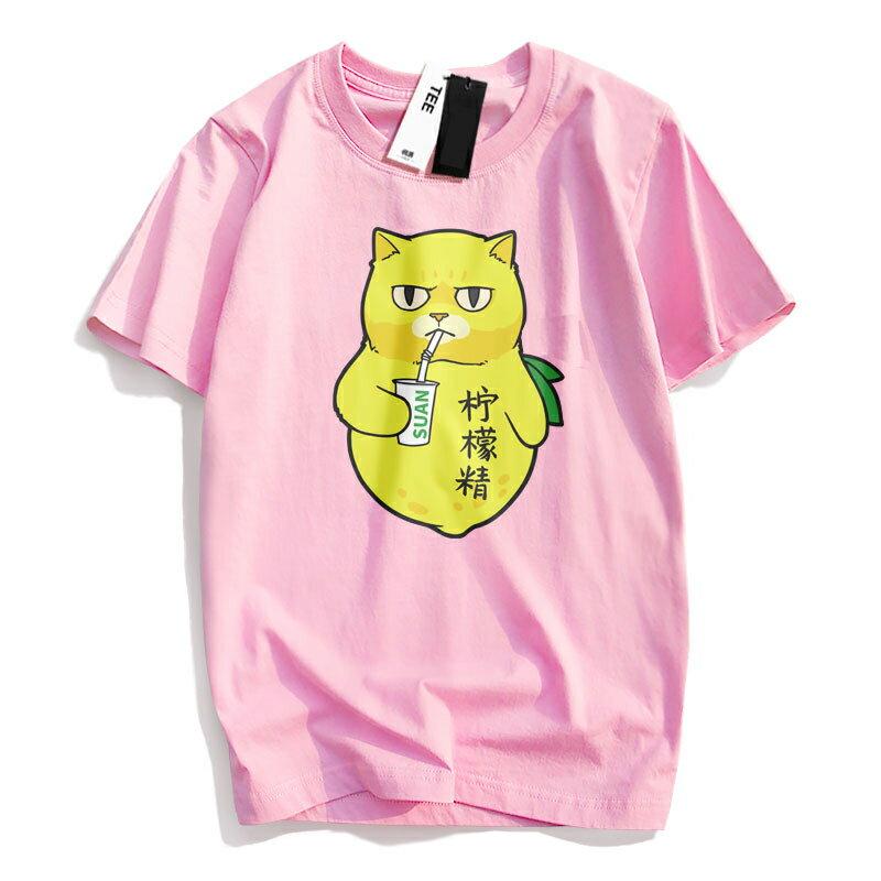 KUSO 搞笑 情侶裝 純棉短T MIT台灣製【YC686-11】萌寵 檸檬精 酸酸貓  動物萌寵 快速出貨 8