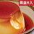 【杓文字】日式純手工烤布丁(兩盒8入)★上班這檔事、愛評網推薦秒殺甜點★ - 限時優惠好康折扣