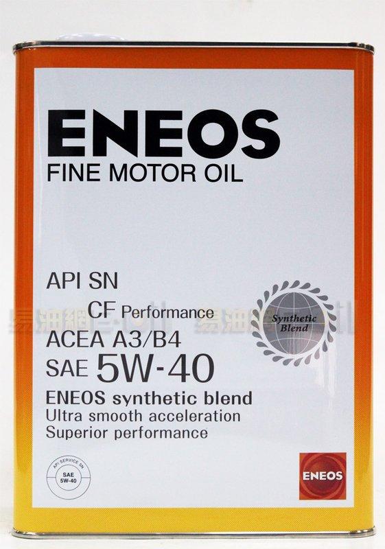 ENEOS FINE 5W40 新日本石油 合成機油