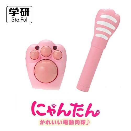 小粉喵粉紅款 【日本進口正版商品】學研 Gakken 可愛電動貓掌肉球 紓壓按摩棒 按摩器