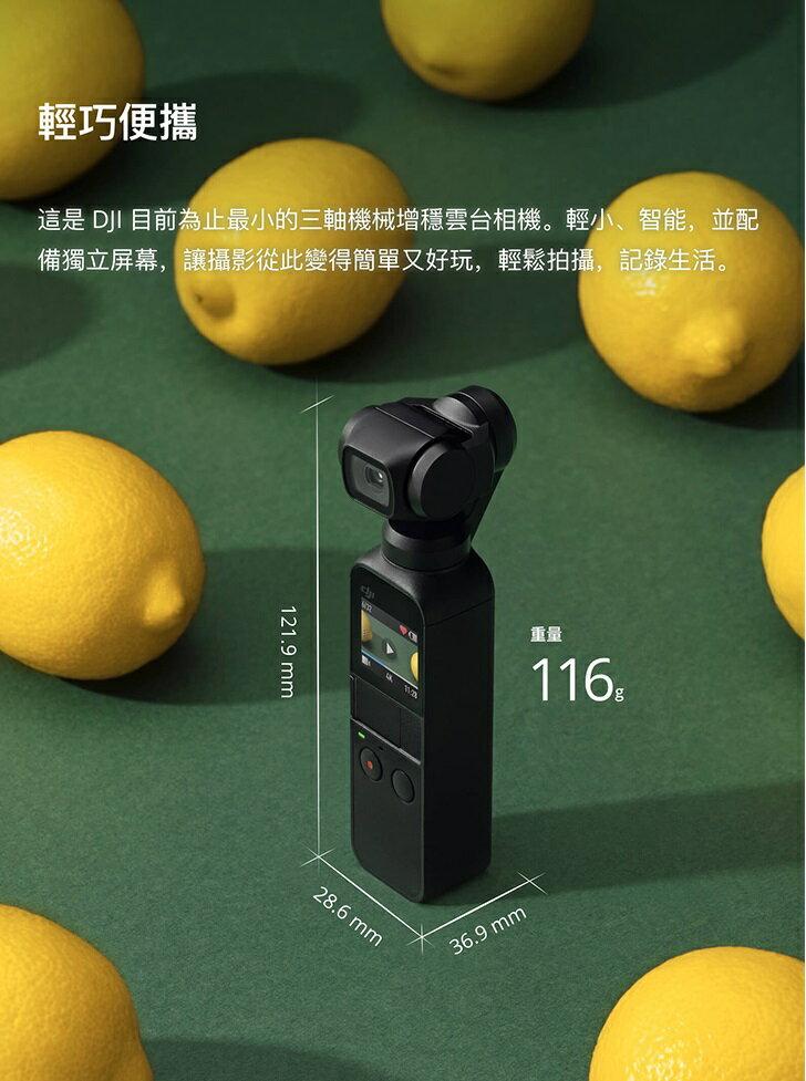【APP領券最高折500】現貨 DJI Osmo Pocket 口袋雲台相機 全景 FPV 智能跟隨 三軸口袋機 公司貨 2