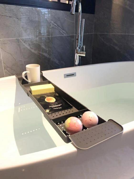 【快速出貨】浴缸架 衛生間浴缸架多功能洗澡收納架可伸縮防滑塑料架泡澡置物架浴桶架 交換禮物