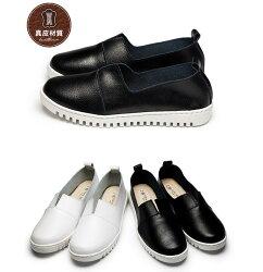 【My style】富發牌1BA09-全皮質舒適懶人鞋(黑.白)23-25號-任兩雙免運