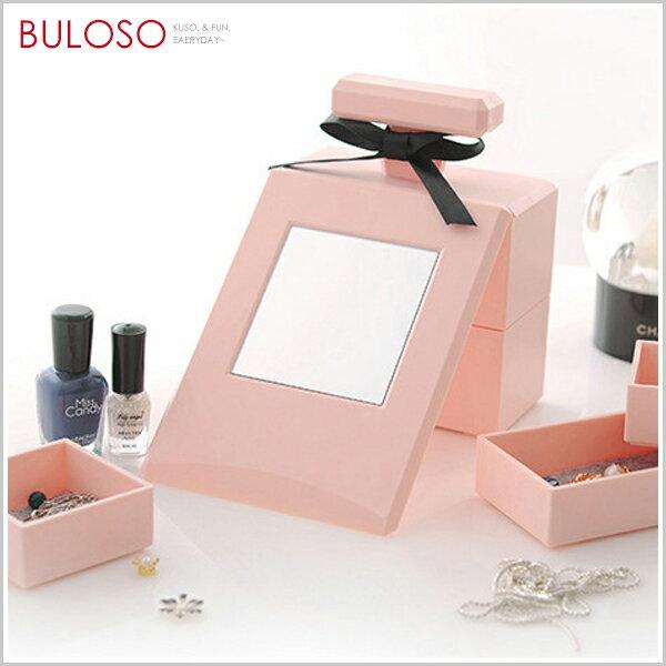 《不囉唆》經典香水造型收納盒整理盒儲物盒(可挑款)【A421354】