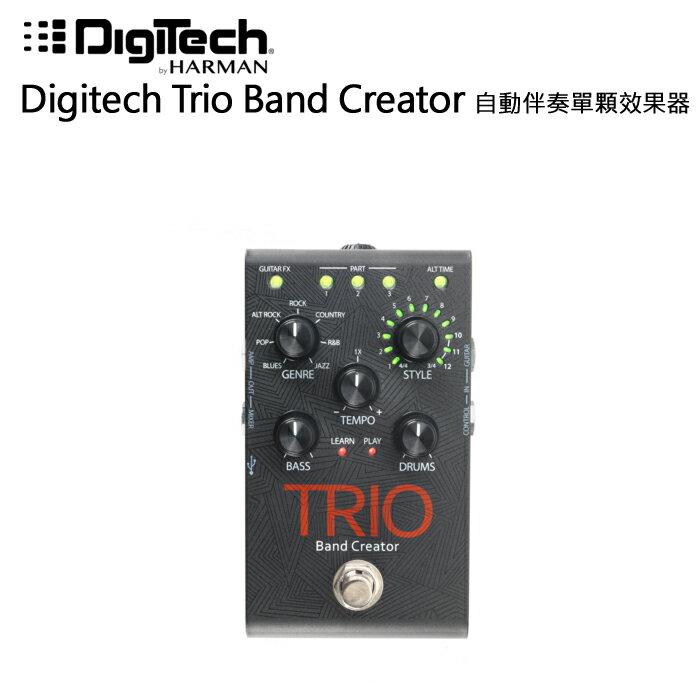 【非凡樂器】Digitech TRIO band creator 自動伴奏單顆效果器/一人樂團不再是難事/贈導線