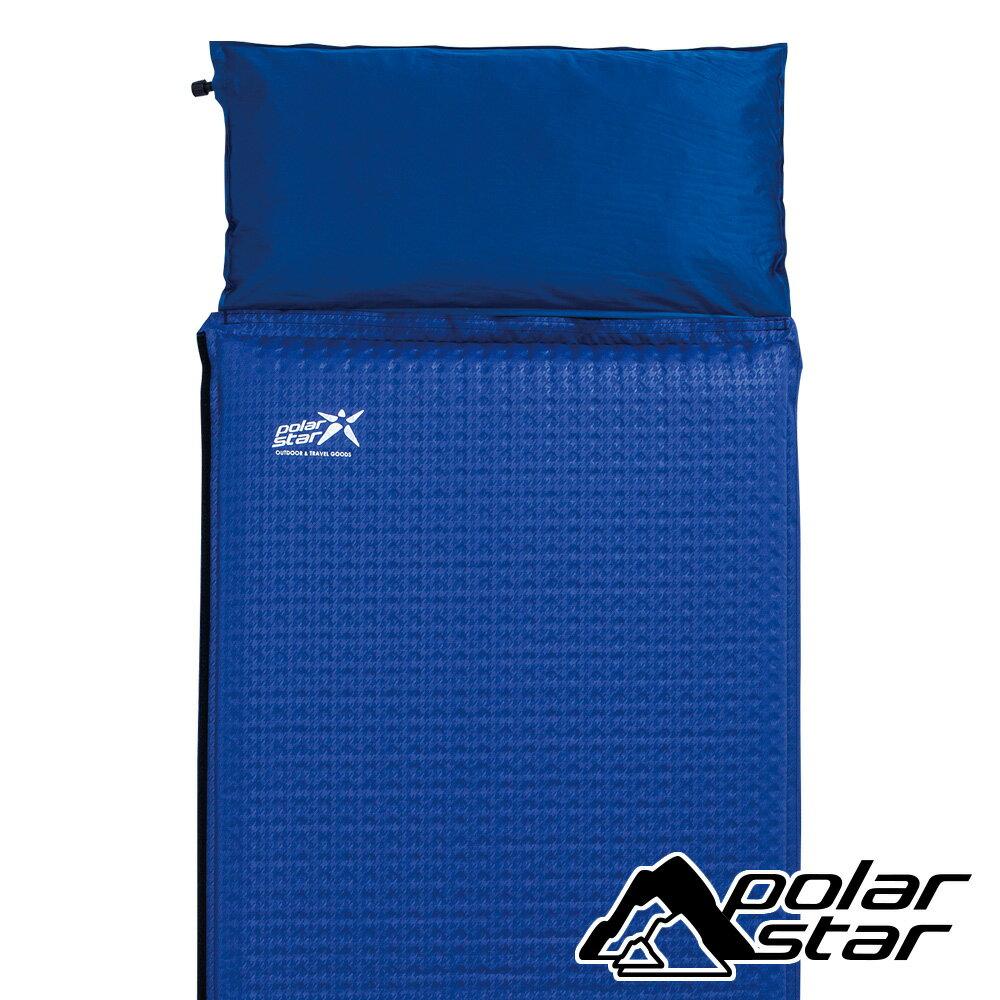 PolarStar【台灣製】自動充氣睡墊附枕頭6.35cm-蔚藍/千鳥格 P16733 帳篷|露營|睡墊│軟墊│充氣床墊│坐墊