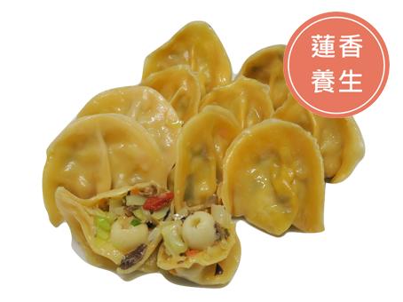 (純素食)蓮香養生餃(30個/包)