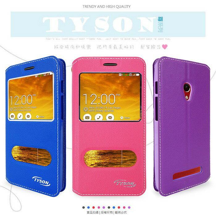 ASUS ZenFone5 A500CG/A501CG/LTE A500KL T00F 尊系列 雙視窗皮套/保護套/手機套/保護手機/免掀蓋接聽/軟殼