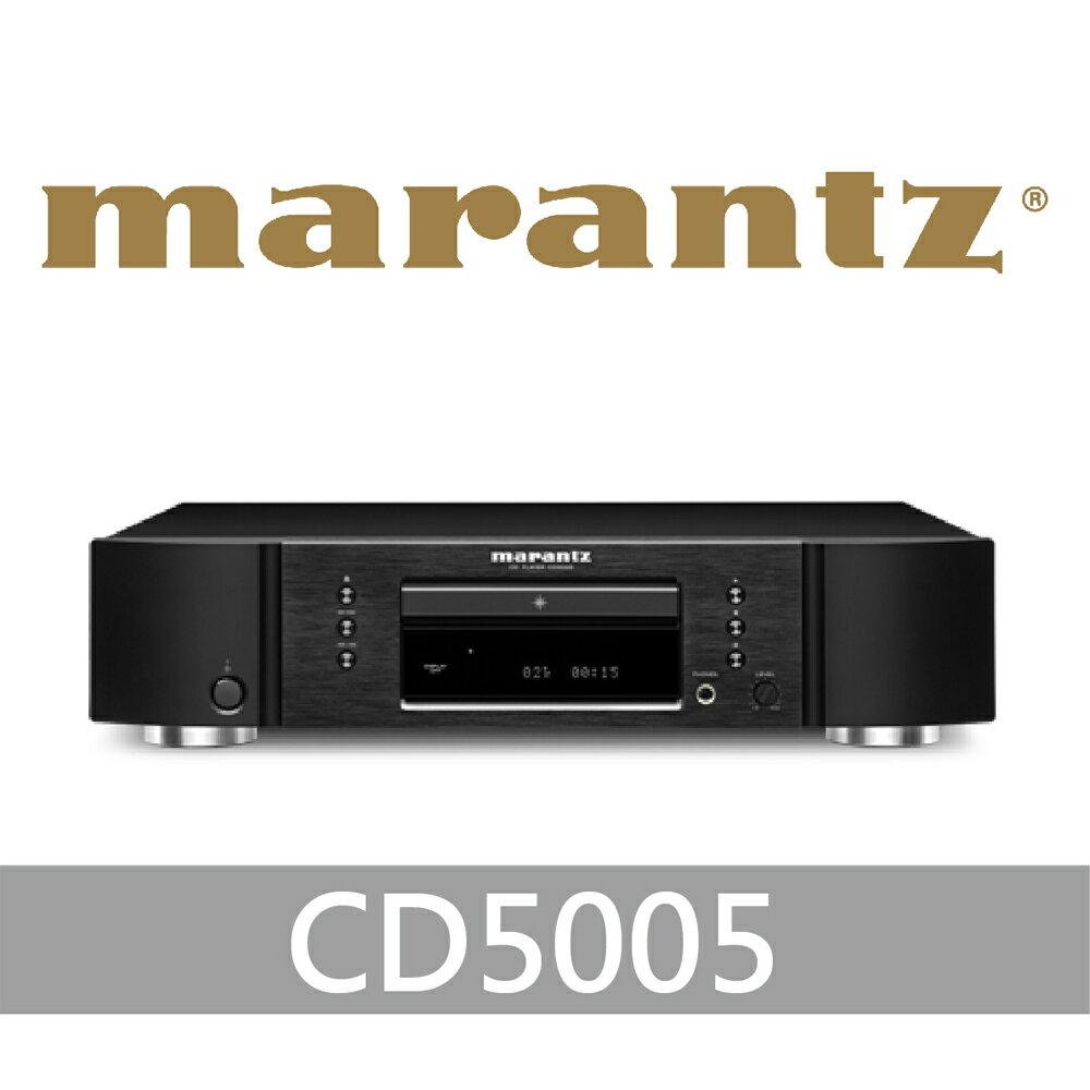 【Marantz】CD5005 SACD/CD播放機