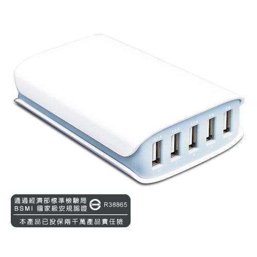 ~╯新風尚潮流╭~JETART 捷藝 智慧型 USB充 5組USB同時供電 UCA5050