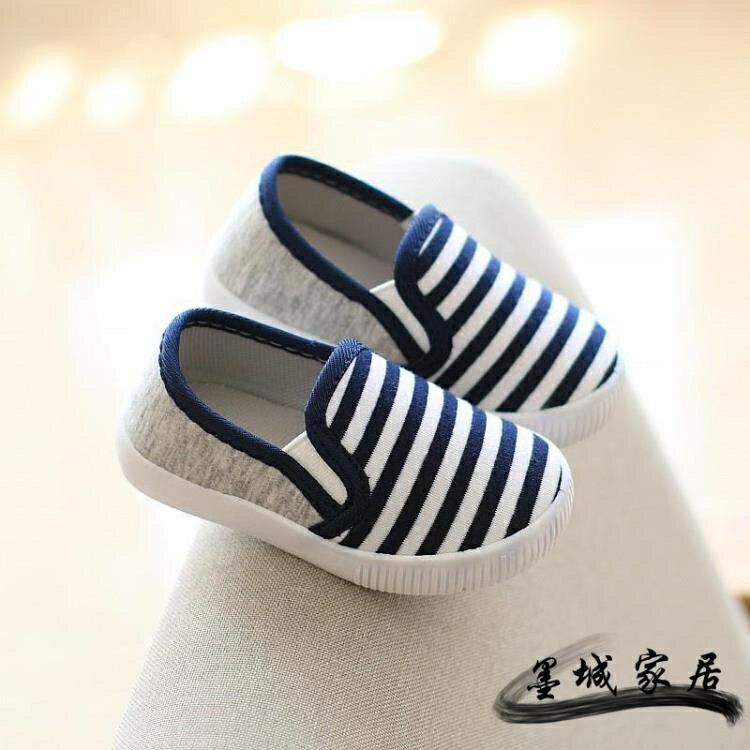 兒童帆布鞋 春秋款男女兒童寶寶學步低幫帆布鞋軟底防滑輕便布鞋方口單鞋小孩