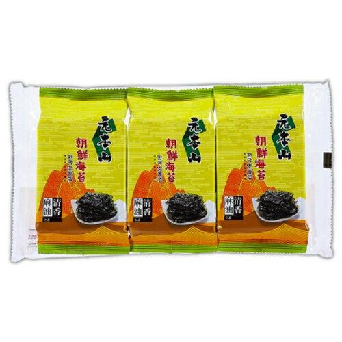 元本山 朝鮮海苔-麻油 (5gX3包)/袋