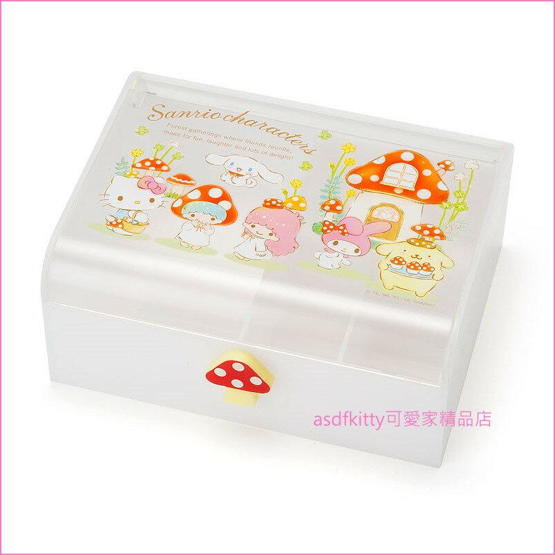asdfkitty可愛家☆三麗鷗家族蘑菇分隔收納盒  飾品盒-KITTY.美樂蒂.雙子星.布丁狗.大耳狗-