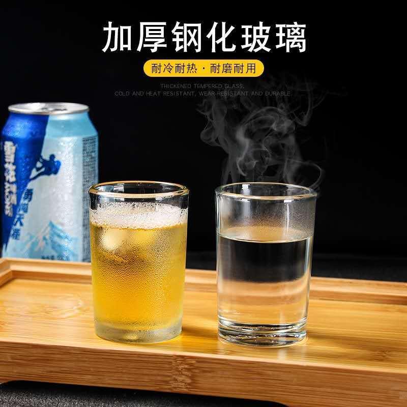 一兩白酒杯玻璃套裝家用小號一口小酒杯二兩半鋼化杯啤酒杯子水杯