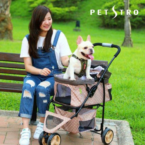 沛德奧Petstro寵物推車-308P午後派對 (奶茶色) 3