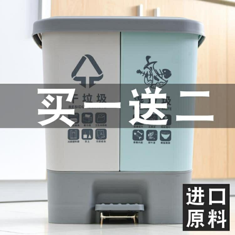 垃圾桶 垃圾桶家用帶蓋分類廁所衛生間廚房大號臥室有蓋客廳拉圾筒腳踏式