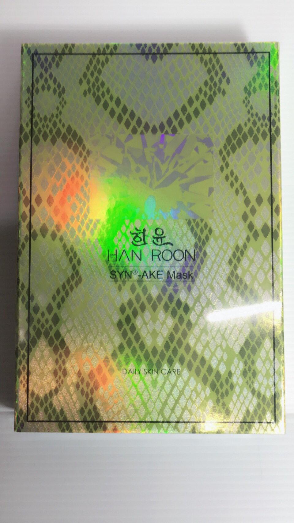 HANROON韓潤魚子精華光透膜5片/盒全新盒裝【淨妍美肌】 效期2018