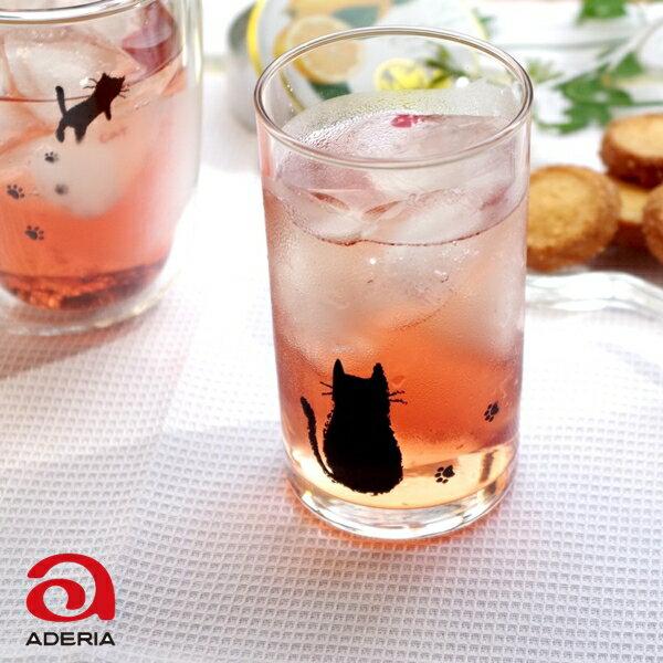 現貨 日本製 石塚硝子 貓咪狗狗足跡玻璃杯 果汁杯
