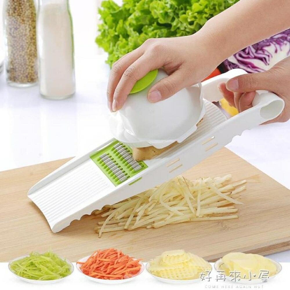 手動多功能切菜器廚房用品神器擦蘿卜土豆絲切絲家用切片機刨絲器 好再來小屋