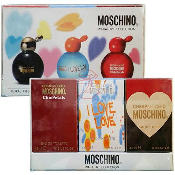 MOSCHINO 小香禮盒 4.9ML*3入☆真愛香水★