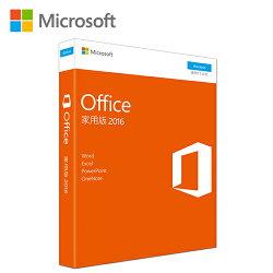 Microsoft Office 2016 PKC 家用版 中文【三井3C】