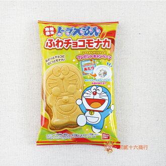 【0216零食會社】日本Tohato東鳩 哆啦A夢最中餅(巧克力口味)16.5g